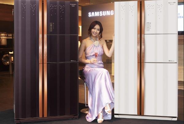 Trung tâm bảo hành tủ lạnh Samsung tốt nhất tại tphcm
